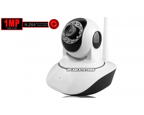 WIFI CAMERA SWIVEL IPELA PTZ 380